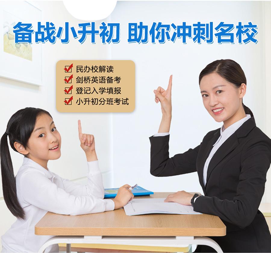 东营奉浦小学附近小学补习班规划图大道上海图片